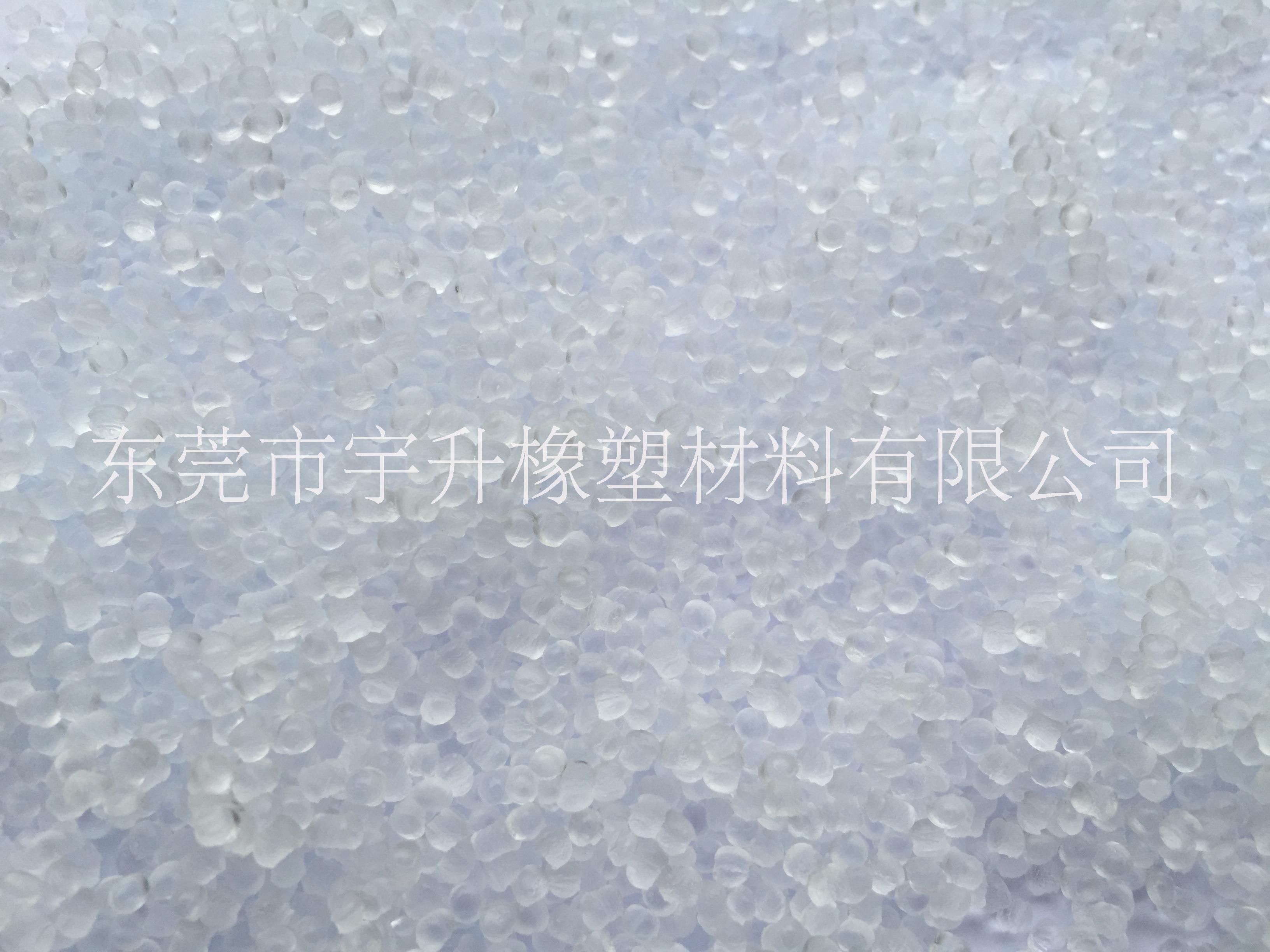 TPE-0TPE-0A乳白透明肤色原料SEBS脚套料高韧性
