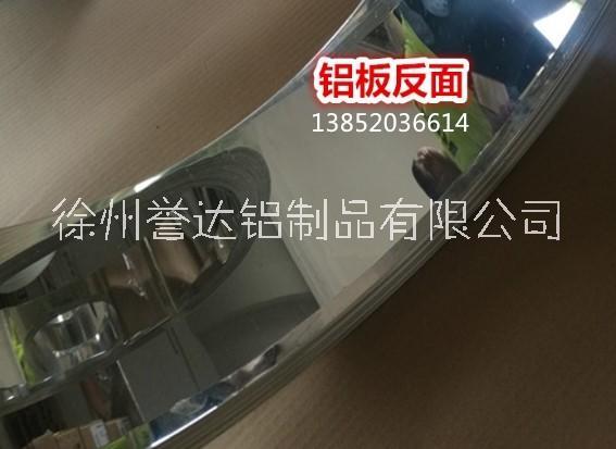 江苏镜面铝板厂家合金铝板直销商16000元/吨支持任意铝制品加工定制