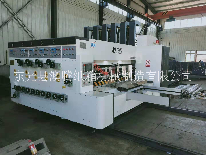 澳腾水墨印刷机,专业生产水墨印刷机
