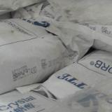 大量出售化工用木糖醇 食品用木糖醇 高纯度