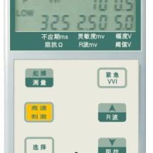 YKE 202A临时起搏器 国产体外临时起搏器 YKE 202A体外临时起搏器