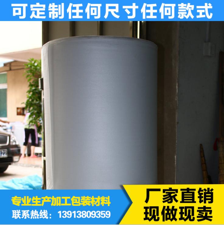 EPE珍珠棉膜 可定制物流气泡膜epe防震保护膜 塑料泡沫包装膜批发