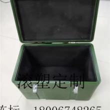 友特滾塑廠家生產批發滾塑箱 塑料箱 工具箱 收藏箱 儲物箱圖片
