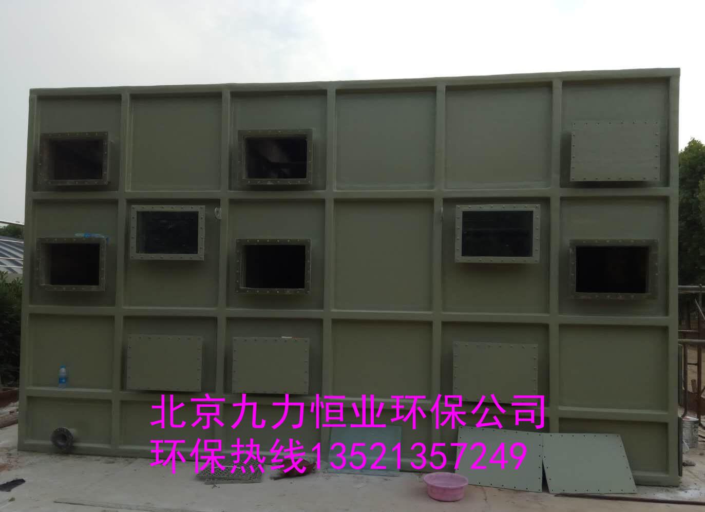 大型工厂生物过滤除臭箱-北京九力恒业供应玻璃钢生物除臭箱厂家