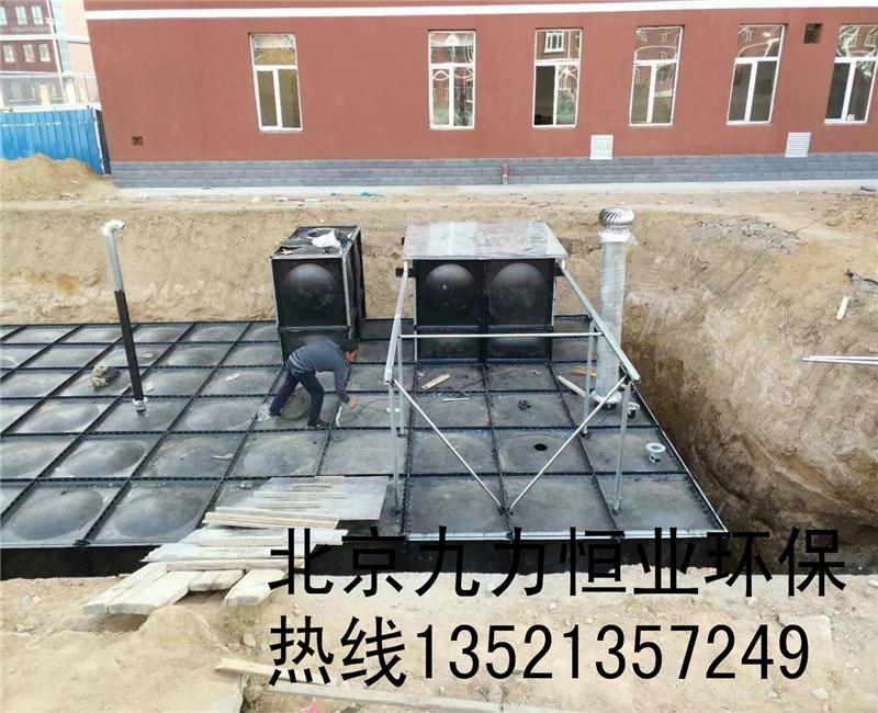 厂家直销玻璃钢地埋式水箱厂-北京九力供应地埋式镀锌板水箱