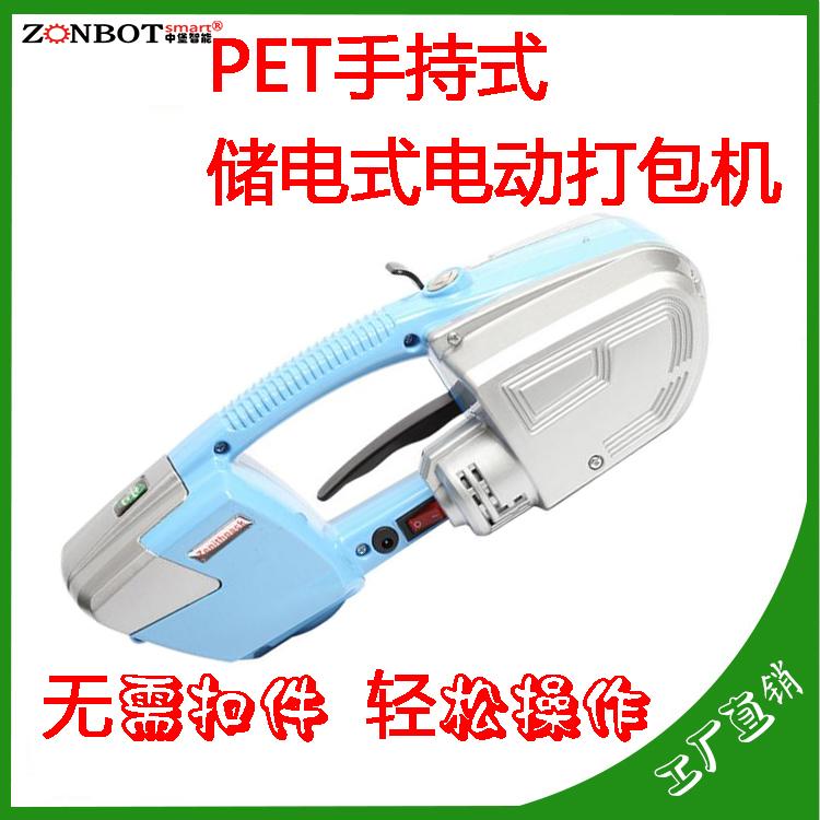 手持捆包机电动打包机塑钢带包装机自动免扣打包全自动熔接包装机