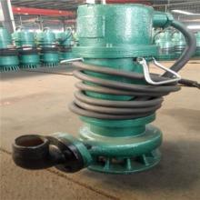 重庆BQS15-25-3/B潜水泵 3千瓦防爆排污潜水泵 现货直销 25米扬程批发