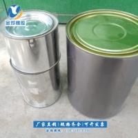 橡胶止水带报价-供应商-价格  厂家直销质量保证 橡胶止水带报价