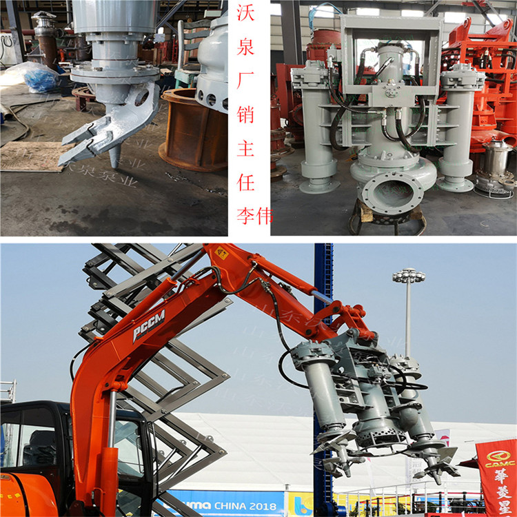 液压污泥泵 挖掘机液压抽泥泵