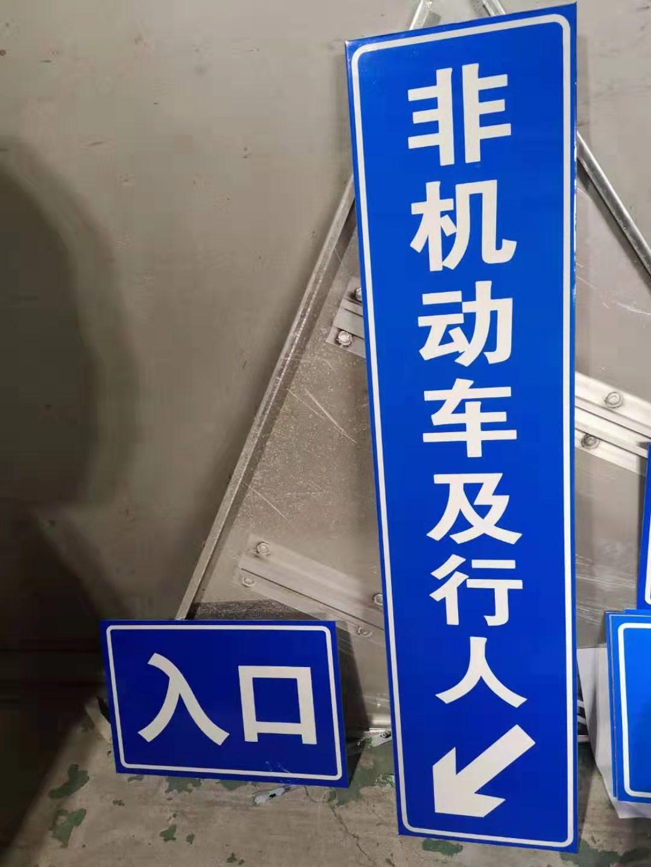 道路指示牌-厂家加工定制-安全标志牌-景区标志牌