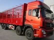 宁波专业国际运输公司  宁波到青海危险品运输