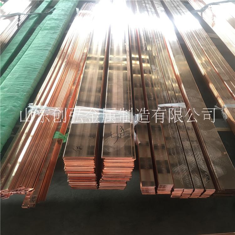 生产紫铜排  t2紫铜排 30*3 40*4 50*5 100*10 镀锡铜排厂家 t3紫铜排现货