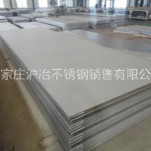201/304/316L不锈钢板拉丝板材激光切割加工非标定做折弯焊接零切 不锈钢板材