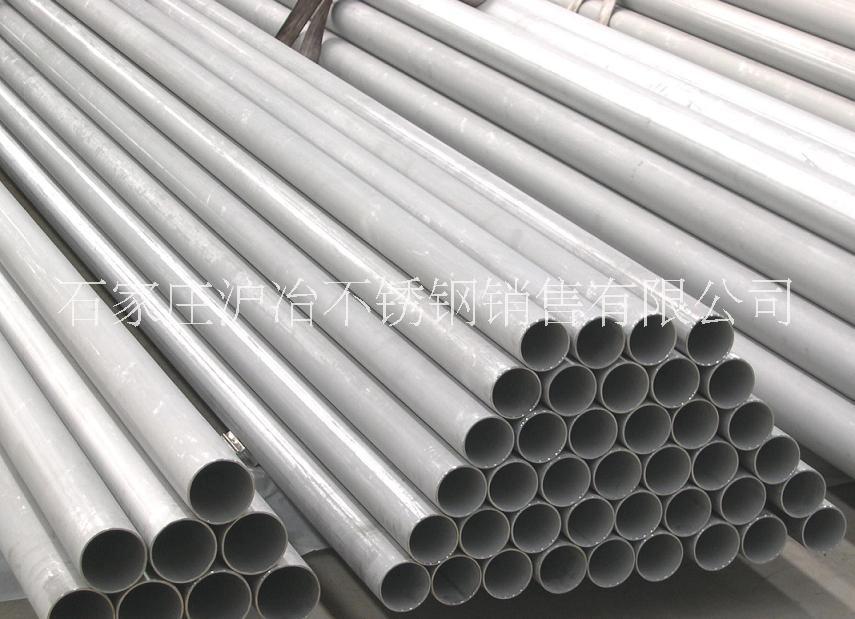 304 310S不锈钢管材 316L不锈钢无缝管子 厚壁管 空心 光亮管切零