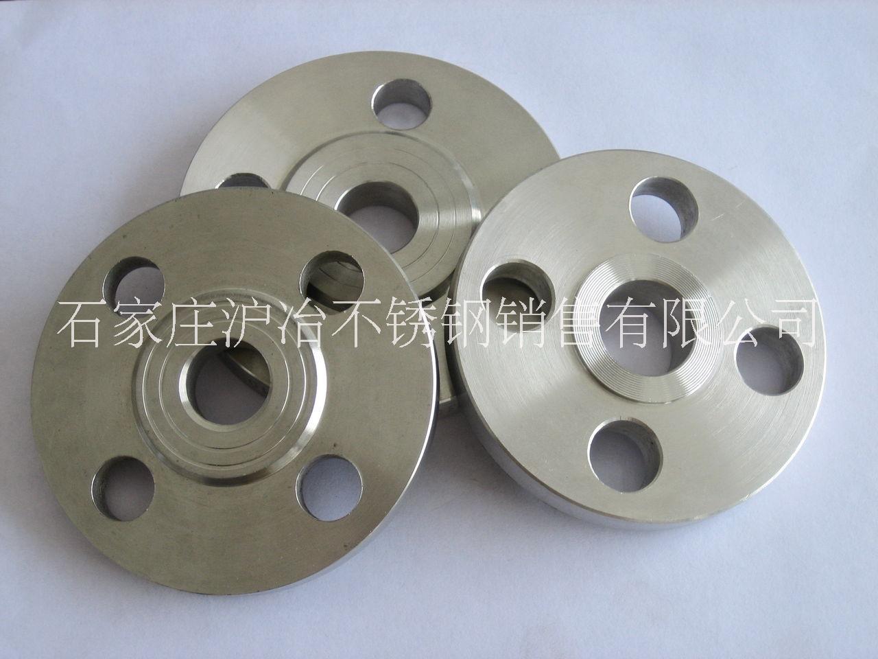 304不锈钢法兰片不锈钢平焊法兰盘PN10焊接法兰DN25 50 65 80 100