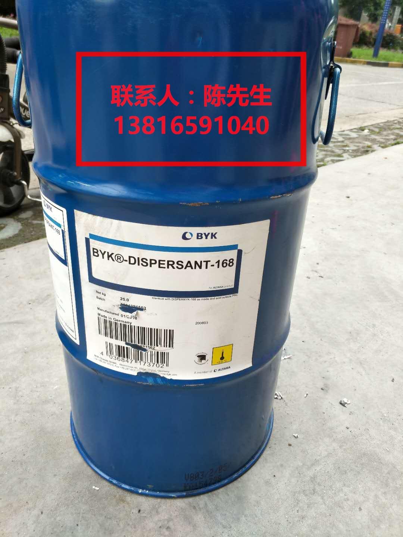 BYK-141消泡剂