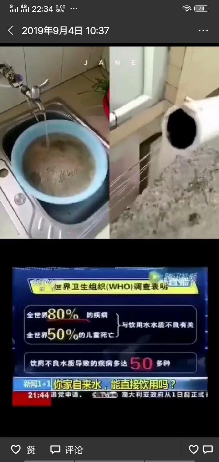 清洗自来水管管道