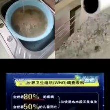清洗自来水管管道批发