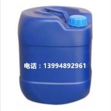减水剂供应减水剂聚羧酸减水剂水泥减水剂聚羧酸高性能减水剂混凝土减水剂批发
