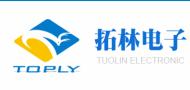 东莞市拓林电子科技有限公司总部