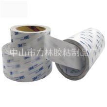 9448A胶带 9448A双面棉纸胶带 9448A强力双面胶图片