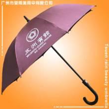 广州雨伞厂生产五洲宾馆直杆伞广州荃雨美雨伞厂广州制伞厂雨伞厂家图片