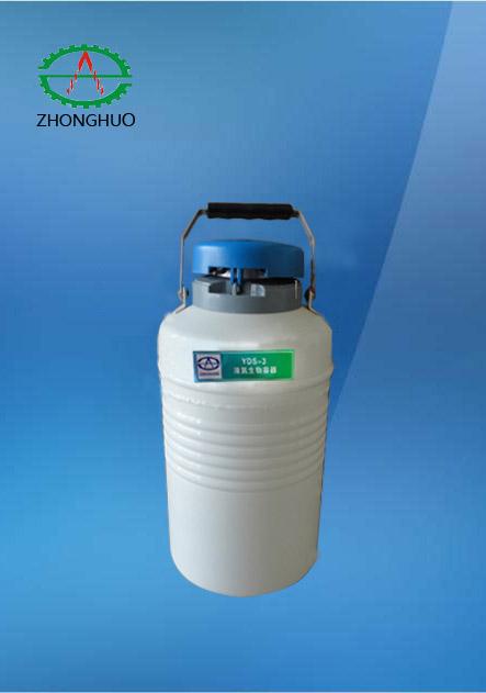 200L液氮桶定做/厂家现货