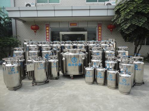DYZ自增压液氮罐组群厂家直销