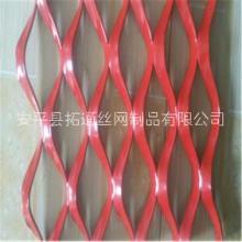 铝板装饰网 定做喷塑喷漆装饰幕墙吊顶菱形六角孔金属网格板金属铝拉网铝板网图片