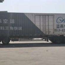 广州至山西物流公司报价电话   广州到太原整车零担运输 专业物流运输费用批发