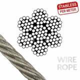 光学仪器专用超细钢丝绳 蔡司仪器用特细钢丝绳 微型钢丝绳