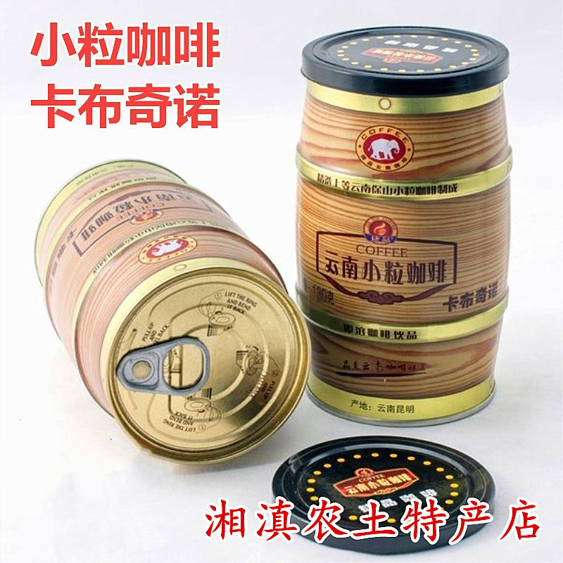 云雀卡布奇诺咖啡云南特产天然三合一速溶咖啡粉酒桶罐装包邮