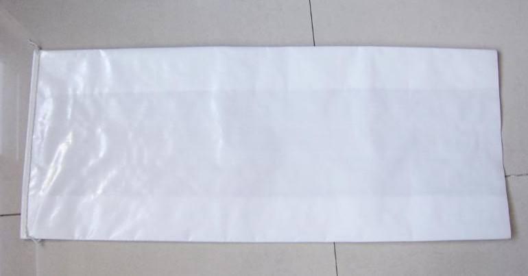 塑编袋批发 塑编袋报价 塑编袋供应商 塑编袋生产厂家 塑编袋哪家好 塑编袋公司