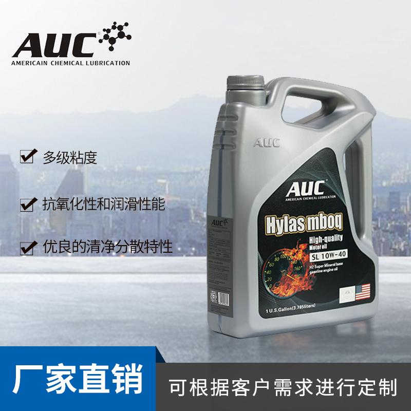 佛山市AUC汽机油供应商 厂家直销汽油机油 润滑油4L价格 SL10W-40