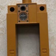 温州批发槽形光电开关外壳-价格-厂家-开关外壳厂家图片