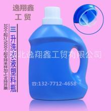 HDPE材质3L洗衣液包装瓶3公斤洗衣液空桶3kg蓝月亮洗衣液包装空壶瓶盖批发