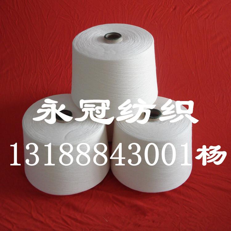 纯棉竹节纱21支 C21S竹节纱