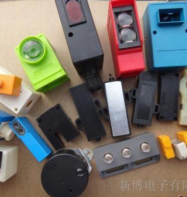 光电开关塑料外壳图片/光电开关塑料外壳样板图 (2)