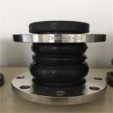 大量现货橡胶软连接 法兰式橡胶接头 高压橡胶接头