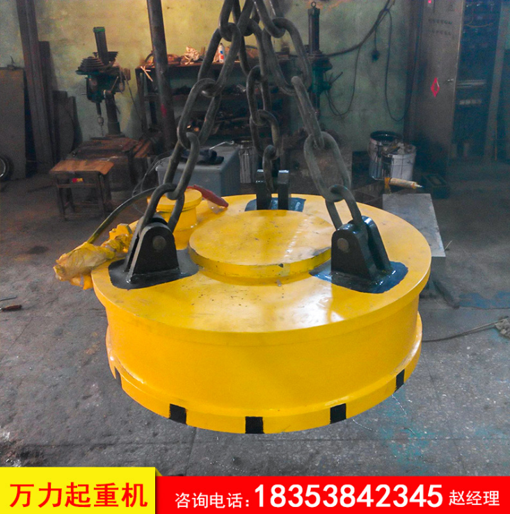 产地货源直销MW5系列废钢用起重电磁铁 MW5系列高频强磁电磁吸盘电磁铁