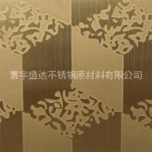 宝钢304不锈钢卷板 整平不锈钢卷 310S冷轧不锈钢板图片