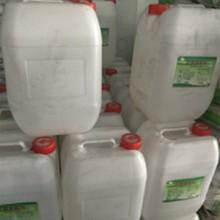 山东泡菜冰醋酸 99.9%现货供批发
