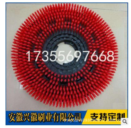 兴徽洗地机圆盘刷直销厂家-安庆市尼龙丝厂家-塑料丝洗地刷定制厂家