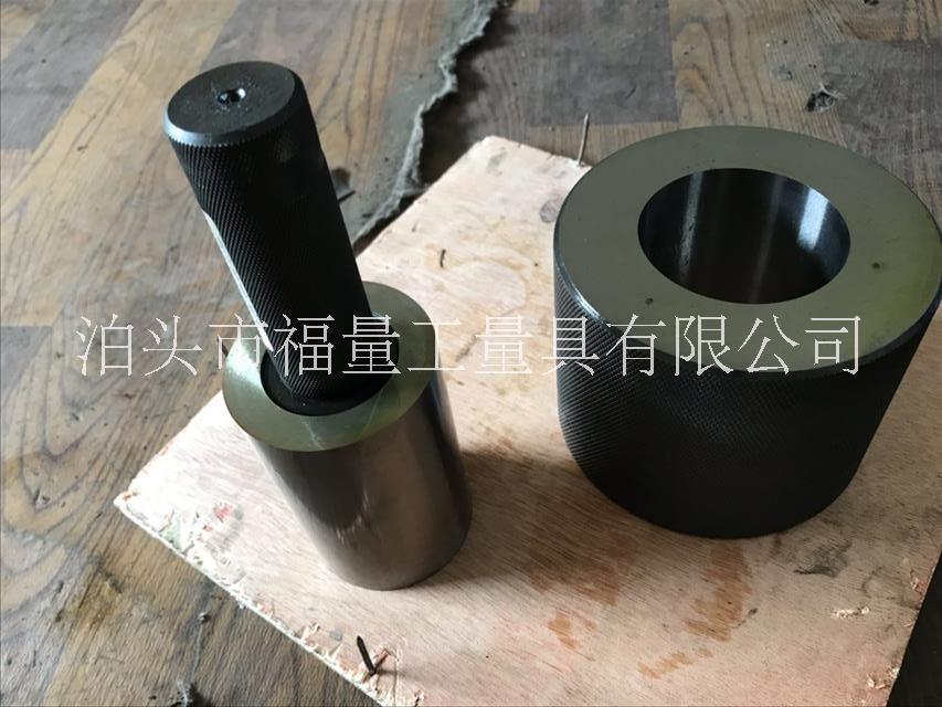 河北供应气瓶圆锥光滑量规价格咨询-气瓶圆锥光滑量规生产厂家可定制