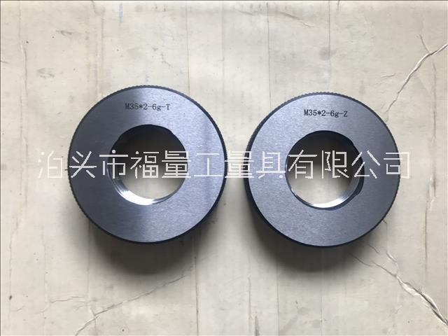 河北米制锯齿形螺纹环规报价-米制锯齿形螺纹环规可定制
