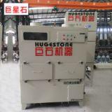 集尘器批发,集尘器价格,集尘器供应商