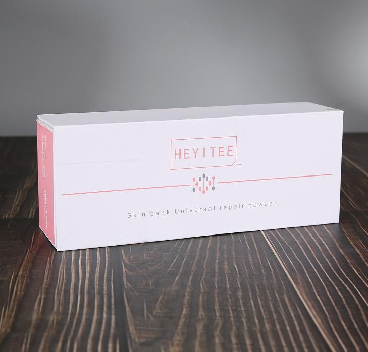 包装盒定做报价 包装盒定做批发 包装盒定做供应商 包装盒定做生产厂家 包装盒定做那家好