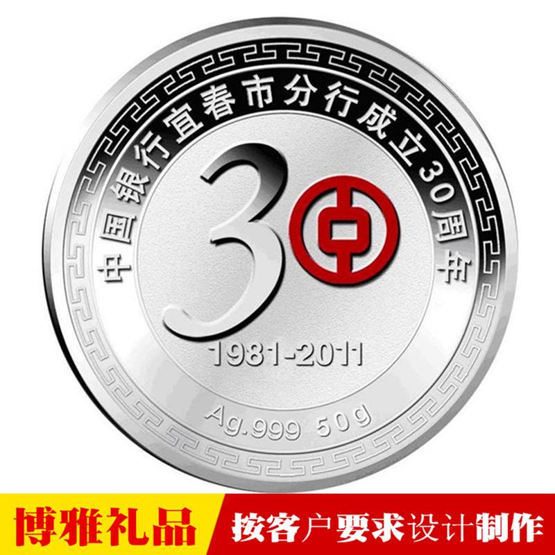 纪念币定做 纪念币厂家 银币制作 定制纪念币