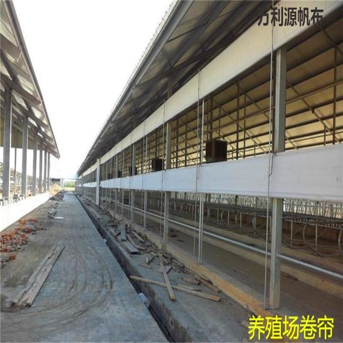 大型牛场卷帘布价格多少钱-养殖羊场卷帘布批发厂家-定做猪场卷帘布电话