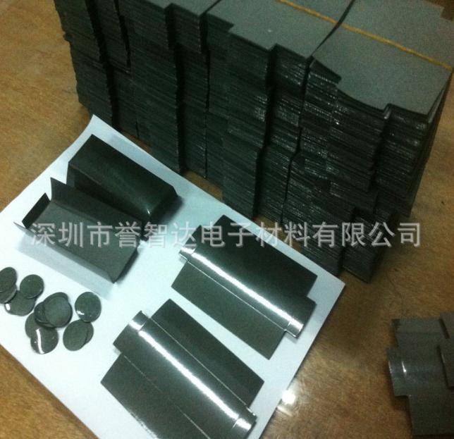 厂家供应优质折边绝缘青稞纸 模切青稞复合纸 单面背胶青稞纸